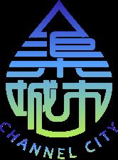 渠城市净水集团